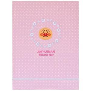 アンパンマン 記録ブック ピンク TKB-400-1|rcmdse