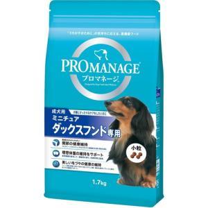 ミニチュアダックスフンドの犬種特徴にぴったりなケアをするドッグフードです。 メーカー:マースジャパン...