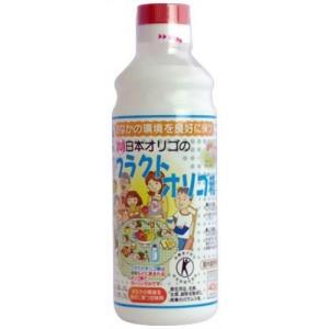 おなかの環境を良好に保つよう工夫されたフラクトオリゴ糖です。 メーカー:日本オリゴ 入り数:内容量:...