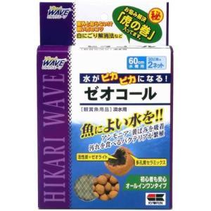 ひかりウエーブ ゼオコール 30L用×2ネット...の関連商品5