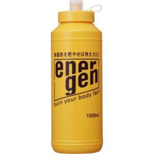 持久運動時のエネルギー補給を科学したトレーニングサポートドリンク「エネルゲン」のドリンクボトル(スク...