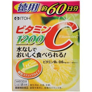 ビタミンC1200 2g×60袋の関連商品10