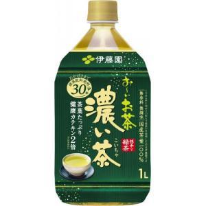 【ケース販売】おーいお茶 緑茶 濃い味 1L×12本 ポイント10倍