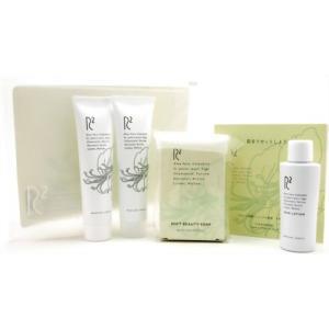 R2 自然派基礎化粧品 トライアルキット(乾燥肌)
