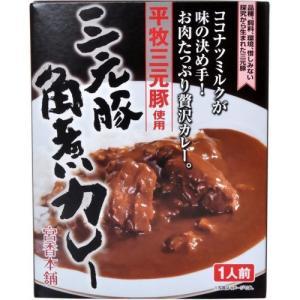 平田牧場三元豚使用 三元豚角煮カレー 200g...