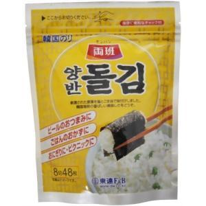 両班(ヤンバン) 韓国海苔 48枚|rcmdse