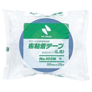 ニチバン 段ボール包装用 布粘着テープ(LS) 50mm 青 No.102N ポイント10倍