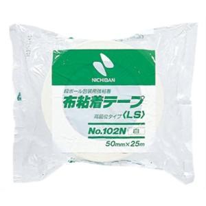 ニチバン 段ボール包装用 布粘着テープ(LS) 50mm 白 No.102N ポイント10倍