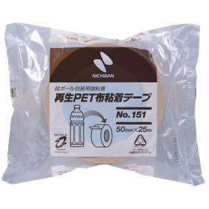 ニチバン 段ボール包装用 再生PET布粘着テープ 50mm No.151 ポイント10倍