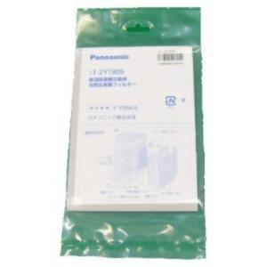 パナソニック 除湿乾燥機用 交換用光再生脱臭フィルター F-ZYT806