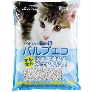 サンメイト アウトレット 猫の砂 パルプエコ 7L ポイント10倍