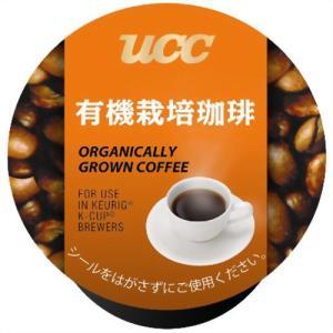 K-Cup UCC 有機栽培珈琲 8g×12個入 ポイント10倍