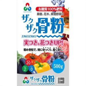 朝日工業 ザクザク骨粉 500g ポイント10倍