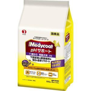 メディコート pHサポート 11歳から 老齢犬用 3Kg(500g×6袋) ポイント10倍