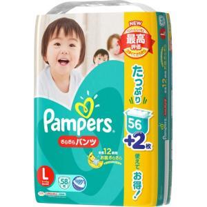 パンパース さらさらケア パンツ Lサイズ 56枚 P&G(プロクター・アンド・ギャンブル)|rcmdse