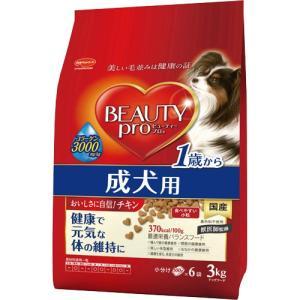 ビューティープロ 1歳からの成犬用 チキン 3kg(500g×6袋) ポイント10倍
