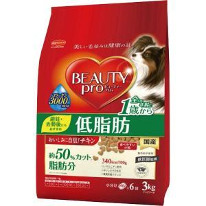 ビューティープロ 低脂肪 1歳から チキン 3kg(500g×6袋) ポイント10倍