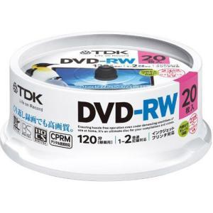 TDK 繰り返し録画用DVD-RW デジタル放送対応(CPRM) 1-2倍速対応 120分 20枚 DRW120DPWA20PU 代引不可 rcmdse