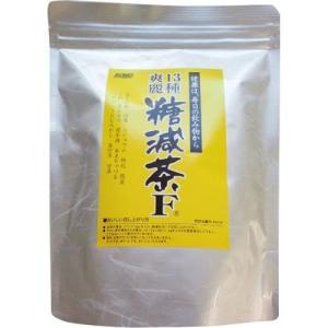 小野茶 爽麗13種糖減茶F ティーパック 5g×30P ポイント10倍