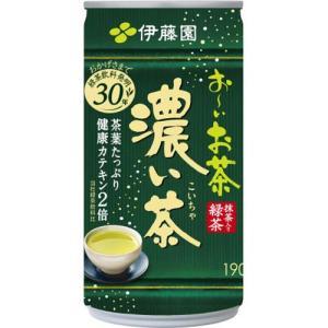 【ケース販売】伊藤園 おーいお茶 濃い茶 190g×30本 ポイント10倍