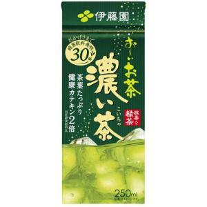 【ケース販売】伊藤園 おーいお茶 濃い茶 250ml×24本 ポイント10倍