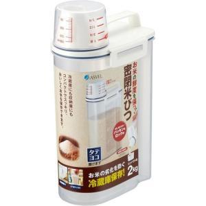 密閉米びつ パッキン付き 2KGの商品画像
