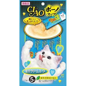 チャオ ボーノスープ 魚介クリームスープ 17g×5本 ポイント10倍