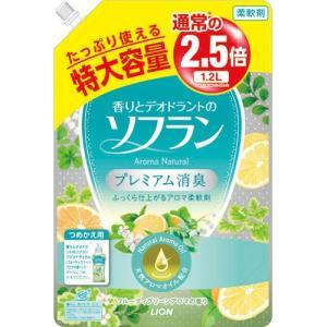 香りとデオドラントのソフラン アロマナチュラル プレミアム消臭フルーティグリーンアロマ 特大つめかえ用 1200ml ポイント10倍