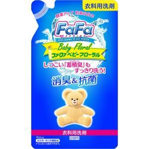 ファーファ 液体衣料用洗剤 ベビーフローラルの香り 詰替 810ml ポイント10倍