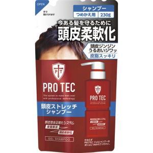 PRO TEC(プロテク) 頭皮ストレッチ シャンプー つめかえ用 230g ポイント10倍