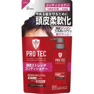 PRO TEC(プロテク) 頭皮ストレッチ コンディショナー つめかえ用 230g ポイント10倍
