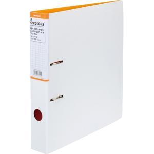 発泡PP製レバー式アーチファイル A4・S型/綴厚30mm オレンジ LAPH-A4S-5OR ポイント10倍