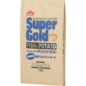 スーパーゴールド フィッシュ&ポテト ダイエットライト 体重調整用 低アレルゲンフード 7.5kg ポイント10倍