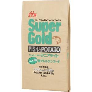 スーパーゴールド フィッシュ&ポテト シニアライト シニア犬用 低アレルゲンフード 7.5kg ポイント10倍