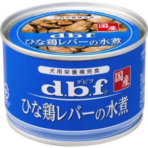 デビフ ひな鶏レバーの水煮 150gの関連商品5