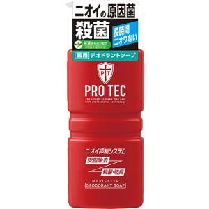 PRO TEC(プロテク) デオドラントソープ 本体 420ml ポイント10倍