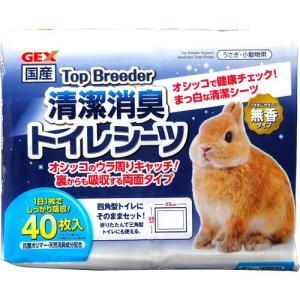 TopBreeder 清潔消臭トイレシーツ 40枚入の商品画像