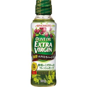 味の素 オリーブオイルエクストラバージン 200g ポイント10倍