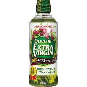 味の素 オリーブオイルエクストラバージン 400g ポイント10倍