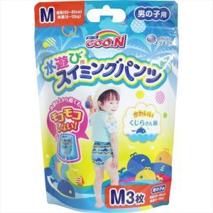 大王製紙 グーン 水遊び用スイミングパンツ 男の子用 Mサイズ 3枚入|rcmdse