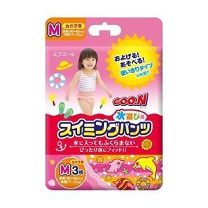 大王製紙 グーン スイミングパンツ Mサイズ 7~12kg 女の子用 3枚|rcmdse