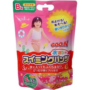 大王製紙 グーン スイミングパンツ BIGサイズ 12kg以上 女の子用 3枚|rcmdse