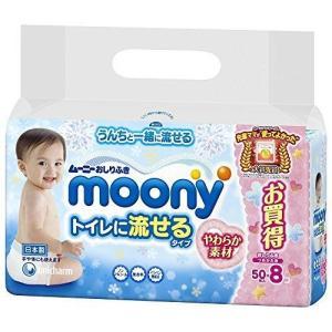 ムーニー おしりふき トイレに流せるタイプ 詰替 400枚 50枚×8 rcmdse