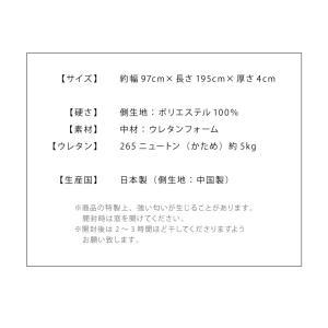 日本製 アキレス マットレス シングル 6つ折り 六つ折り 折りたたみ コンパクト 6つ折りマットレス キャンプ アウトドア(代引不可)|rcmdse|05