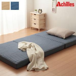 マットレス セミダブル 日本製 三つ折り 3つ折り 10cm厚 厚さ10cm ウレタン アキレス A...