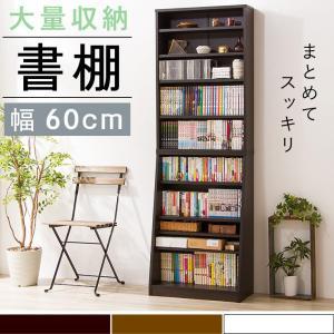 本棚 SOHO書棚 幅60 薄型 木目 可動棚 分割 セパレート ブラウン ホワイト 書棚 壁面書棚 壁面収納 文庫収納 代引不可 rcmdse