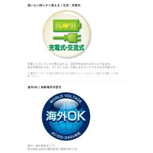 テスコム レディシェーバー LD510-P 電気シェーバー ピンク 国内・海外対応 自動電圧切替式 交流・充電式 水洗い可 代引不可|rcmdse|02