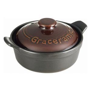 グレイスラミック 陶製洋風土鍋 17cm GC-01|rcmdse