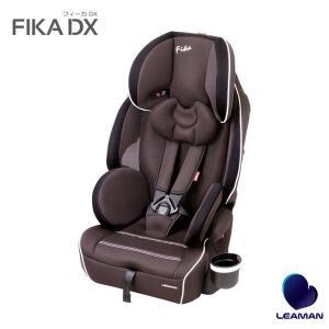 リーマン チャイルドシート JC432 フィーカDX ブラウン シートベルト取付方式|rcmdse