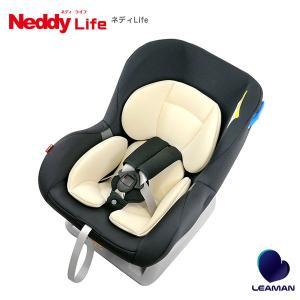 リーマン チャイルドシート CF525 ネディLife スタイルブラック シートベルト取付方式|rcmdse
